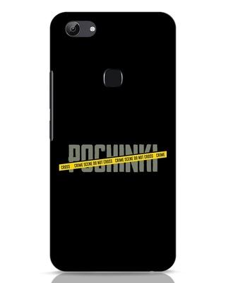 Shop Pochinki Crime Scene Vivo Y83 Mobile Cover-Front