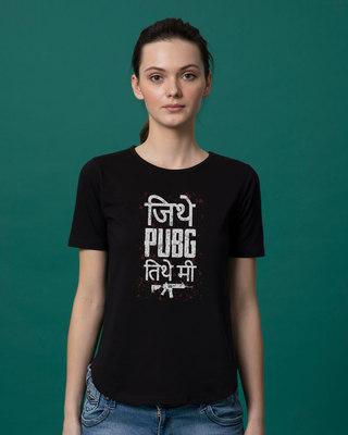 Shop Pubg Tithe Me Basic Round Hem T-Shirt-Front