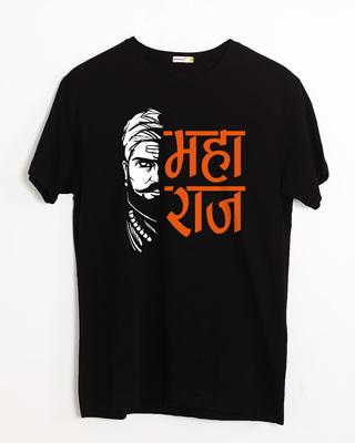 Shop Raaje Chatrapati Half Sleeve T-Shirt-Front