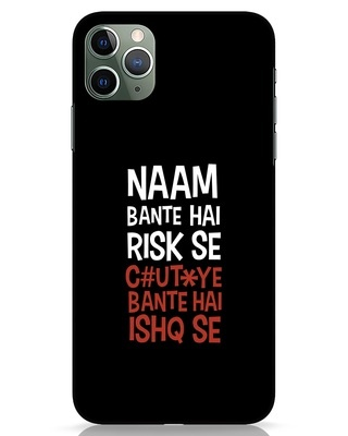 Shop Risky Ishq iPhone 11 Pro Max Mobile Cover-Front