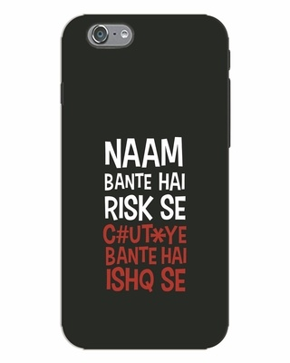 Shop Risky Ishq iPhone 6s Mobile Cover-Front