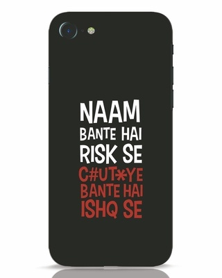 Shop Risky Ishq iPhone 7 Mobile Cover-Front