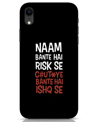 Shop Risky Ishq iPhone XR Mobile Cover-Front