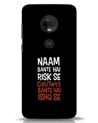 Shop Risky Ishq Moto G7 Mobile Cover-Front