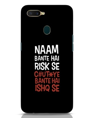 Shop Risky Ishq Oppo A7 Mobile Cover-Front