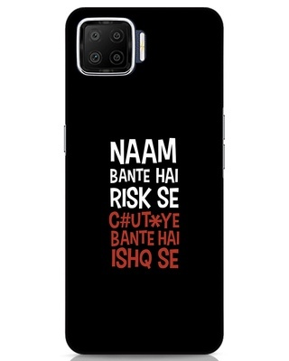 Shop Risky Ishq Oppo F17 Mobile Cover-Front