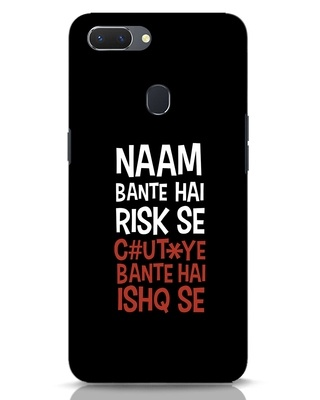 Shop Risky Ishq Realme 2 Mobile Cover-Front