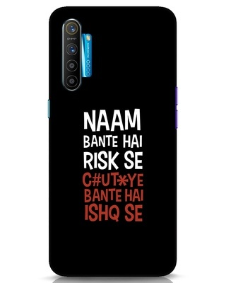 Shop Risky Ishq Realme XT Mobile Cover-Front