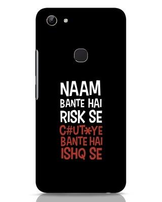 Shop Risky Ishq Vivo Y81 Mobile Cover-Front