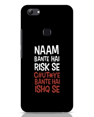 Shop Risky Ishq Vivo Y83 Mobile Cover-Front