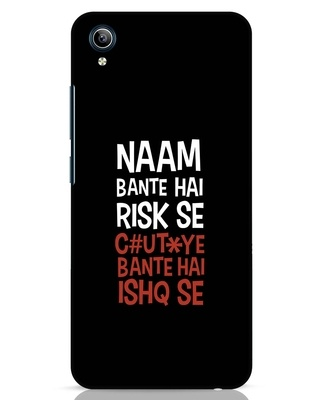 Shop Risky Ishq Vivo Y91i Mobile Cover-Front