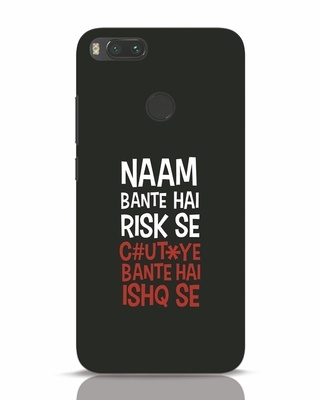 3a8778c2ead Mi A1 Back Covers - Buy Mi A1 case at Rs.199 - Bewakoof.com