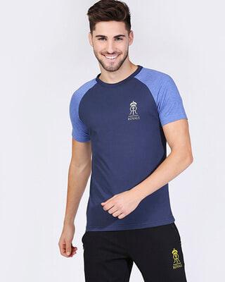 Shop Official RR: Royals Fan T-shirt-Front