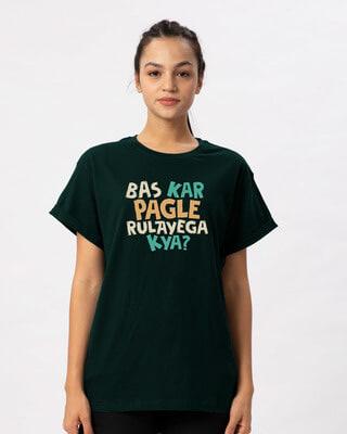 Shop Rulayega Kya Boyfriend T-Shirt-Front