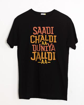 Shop Saadi Chaldi Aa Half Sleeve T-Shirt-Front