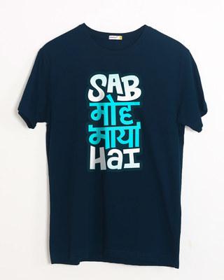 Buy Sab Moh Maya Half Sleeve T-Shirt Online India @ Bewakoof.com