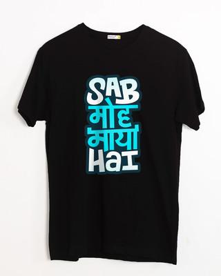 Shop Sab Moh Maya Half Sleeve T-Shirt-Front