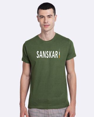 Shop Mojotrack Sanskari Half T-Shirt-Front