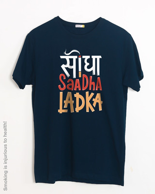 Shop Seedha Saadha Ladka Half Sleeve T-Shirt-Front