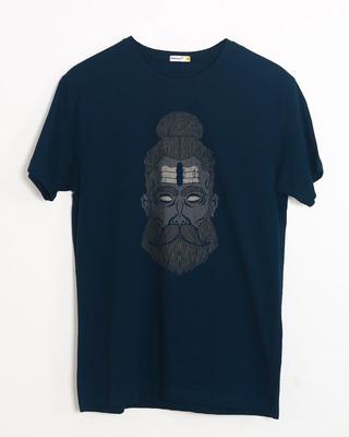 Buy Shaanti Half Sleeve T-Shirt Online India @ Bewakoof.com