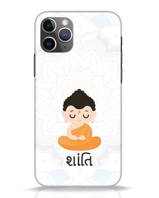 Shop Shaanti iPhone 11 Pro Mobile Cover-Front