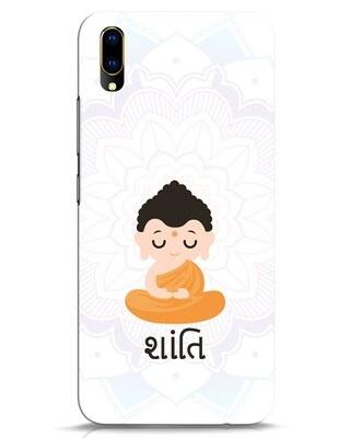 Shop Shaanti Vivo V11 Pro Mobile Cover-Front