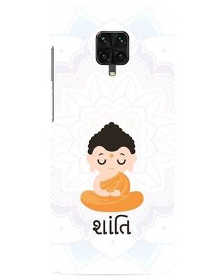 Shop Shaanti Xiaomi Poco M2 pro Mobile Cover-Front