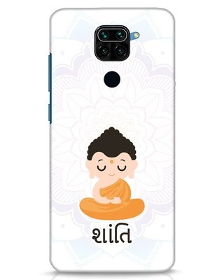 Shop Shaanti Xiaomi Redmi Note 9 Mobile Cover-Front