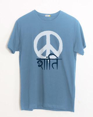 Shop Shanti Half Sleeve T-Shirt-Front