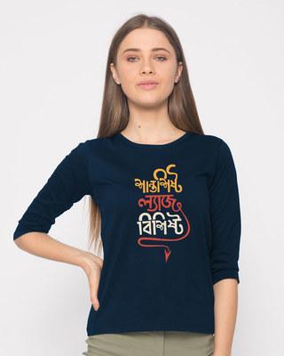 Shop Shantoshishto Round Neck 3/4th Sleeve T-Shirt-Front