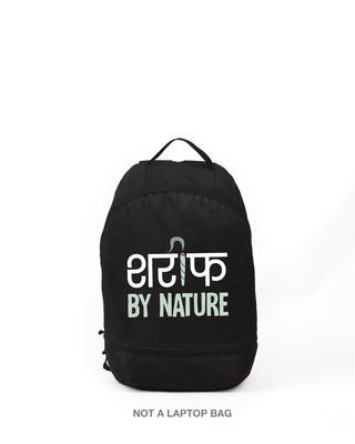 Shop Shareef by Nature-Front