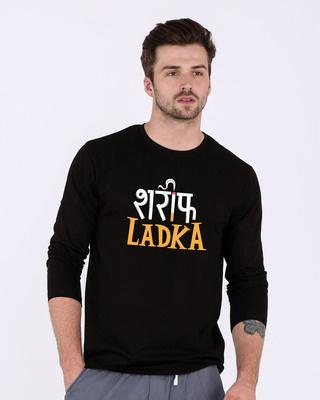 Buy Shareef Ladka Full Sleeve T-Shirt Online India @ Bewakoof.com