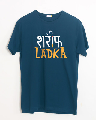 Buy Shareef Ladka Half Sleeve T-Shirt Online India @ Bewakoof.com