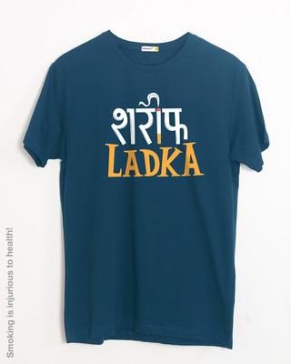Buy Shareef Ladka Half Sleeve T-Shirt Online India @ Bewakoof.com
