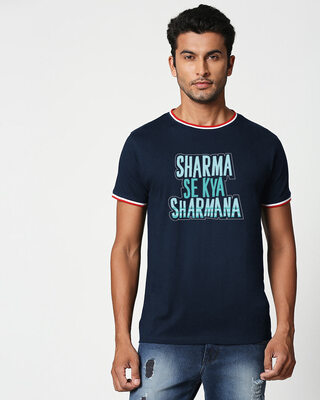 Shop Sharma Se Kya Sharmana Crewneck Rib H/S T-Shirt Multicolor-Front
