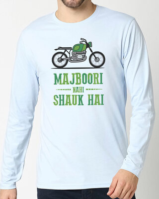 Shop Shauk Hai Full Sleeve T-Shirt-Front