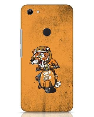 Shop Sher Aaya Sher Vivo Y81 Mobile Cover-Front