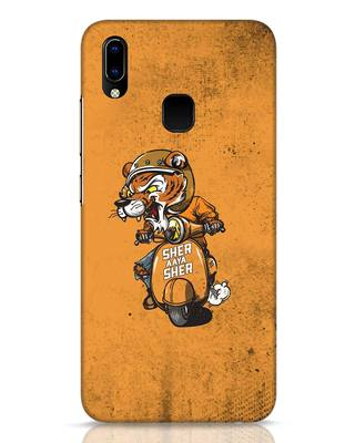 Shop Sher Aaya Sher Vivo Y93 Mobile Cover-Front