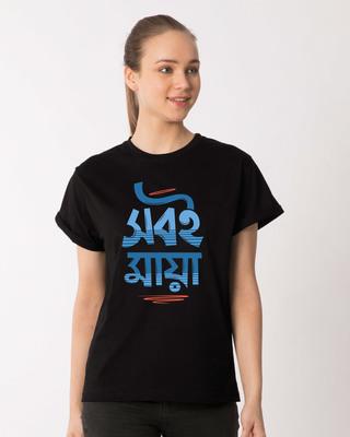 Shop Shobe Maya Boyfriend T-Shirt-Front