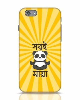 Shop Shobi Maya Panda iPhone 6s Mobile Cover-Front