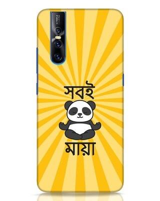 Shop Shobi Maya Panda Vivo V15 Pro Mobile Cover-Front