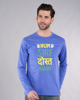 Shop Sirf Dost Full Sleeve T-Shirt-Front
