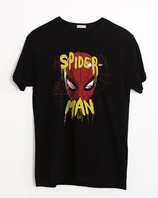 Shop Spider Spray Paint Half Sleeve T-Shirt (FFHL)-Front