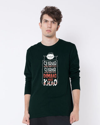 Buy Subha Subha Full Sleeve T-Shirt Online India @ Bewakoof.com