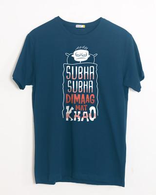 Buy Subha Subha Half Sleeve T-Shirt Online India @ Bewakoof.com