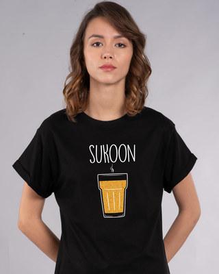 Shop Sukoon Boyfriend T-Shirt-Front