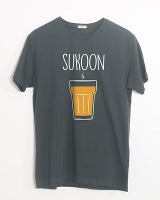 Shop Sukoon Half Sleeve T-Shirt-Front