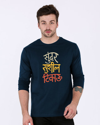 Shop Sunder Sushil Tikau Full Sleeve T-Shirt-Front