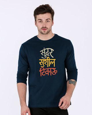 Shop Sunder Sushil Tikau Full Sleeve T-Shirt-Front