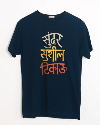 Shop Sunder Sushil Tikau Half Sleeve T-Shirt-Front